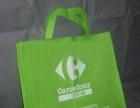 昆明五华区教育环保袋定做|培训机构手提袋印刷