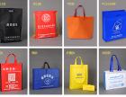 """这就是新型环保购物袋生产商""""纯晟""""的 礼品袋批发价格图片表"""