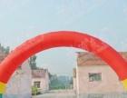 6米8米10米长 庆典开业推广促销 充气拱门出租6
