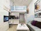 2018年新楼盘燕郊一手房首尔甜城三九街区燕郊房价低总价房