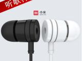 小米活塞耳机简装版 1S红米note小米3 M2S手机线控耳机