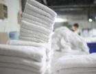 专业清洗酒店床单、被套、毛巾、浴巾、窗帘等业务