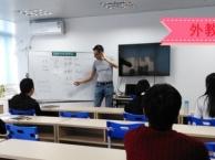 黄埔萝岗学习英语商务口语、日语、韩语、粤语