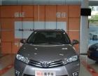丰田 卡罗拉 2014款 1.6 手动 GLi真皮版