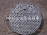 铸铁井盖 铸铁水篦子 订做铸铁件