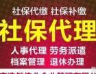 九江代发员工工资开具正规真实劳务