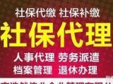 九江代發員工工資開具正規真實勞務費,九江勞務派遣服務