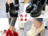 2015春秋季新款欧美超高跟鞋粗跟个性防水台深口单鞋女鞋裸靴短靴