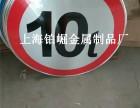 定做交通标志牌 反光标牌 路铭牌 道路指示牌加工厂