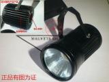 LED射灯 LED轨道灯外壳 LED天花吸顶射灯 高品质 套件2