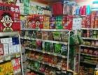 (个人)金陵小区芙蓉兴盛超市急急急转