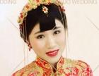 湛江专业新娘跟妆、化妆培训