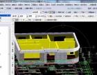 启程工程造价实战培训 实图教学 广联达软件应用