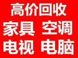 上海高价回收歌品牌二手空调 中央空调 柜机 挂机
