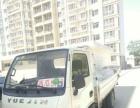 3米3北京牌照货车出租