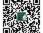宁波青蓝培训学校课外辅导暑期培训班