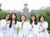 2020成都临床医学预科培训学校在哪里