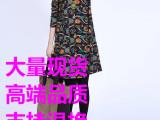 2014春装新款 森女韩版休闲经典印花复古大码显瘦长袖连衣裙