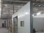 承接房屋粉刷、旧房翻新、打隔断、水电改造、刮腻子