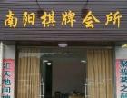 沙县尚景桂院6栋18号店 休闲娱乐 住宅底商