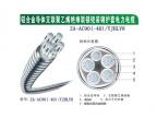 如何买好用的银川铝合金电缆,宁夏环保电缆