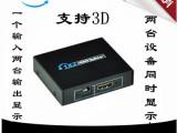 HDMI分配器 一进二出 分配器 一分二 分线器 1080P支持
