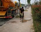 江都市下水道疏通高压清洗污泥管道抽粪清理下水道