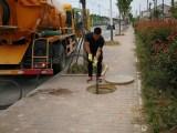 宣城市高压清洗车疏通清洗市政工厂排污管网窨井公司