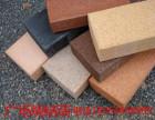 武汉陶土透水砖批发园林绿化真空砖