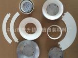 日光灯灯具白色反光片,筒灯白色PET反光片