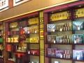 天津恒源珠宝展柜 定做安装厂家 欢迎致电