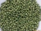 东北有机黄豆 大豆 东北特产 健康杂粮