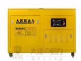 移动机房16KW低噪音柴油发电机
