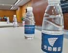 长沙企业定做瓶装水都在哪做的