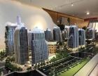 南京南站 证大喜马拉雅 尖顶挑高型商铺 可明火