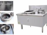 深圳汇成厨房公司商用节能炉灶综合节能40%以上