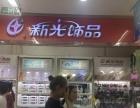 大足 国梁路永辉超市内 服饰鞋包 摊位柜台