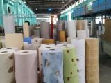 竹木纤维集成墙面代理