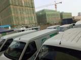 新能源汽车电动汽车面包车物流车租赁销售飞鱼EV
