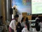 长海教育 长海教育加盟招商