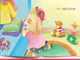 天津儿童绘本加盟需要什么条件