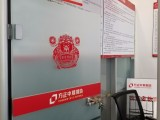天津方正中期开户流程 期货交易特点