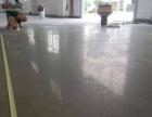 杭州专业水泥地面起沙处理·硬化抛光打蜡