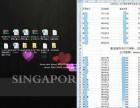 新加坡KTV签证办理