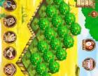 APP定制 棋牌类游戏开发 农场模板