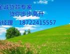 天津无抵押贷款特点和条件 最高可贷100万