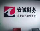 江宁区上元大街代办注册公司免费核名提供地址刻章股权变更注销
