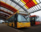 从义乌到泸州的直达客车24小时在线(几点发车?(多久到?