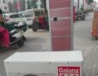 出售格兰仕品牌3匹70的柜式空调,包送货安装