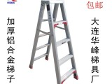 铝合金双侧工程人字梯家用折叠梯室内爬梯伸缩升降扶梯装修楼梯